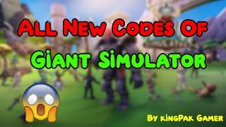 ALL NEW CODES OF GIANT SIMULATOR | Roblox | KingPak Gamer