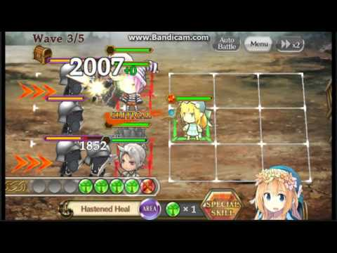 Chain Chronicle - Urgent Quest - Story 2 - Bokuden''s Advice (Stage 2 Final)