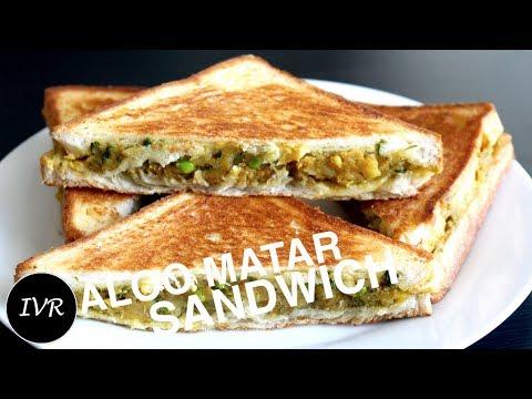 Aloo Matar Sandwich | Aloo Masala Sandwich On Tawa | Potato & Peas Sandwich | Aloo Toast /Sandwich