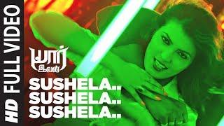 Yaarivan : Sushela Sushela Sushela Full Song   Sachin Joshi, Esha Gupta   SS Thaman