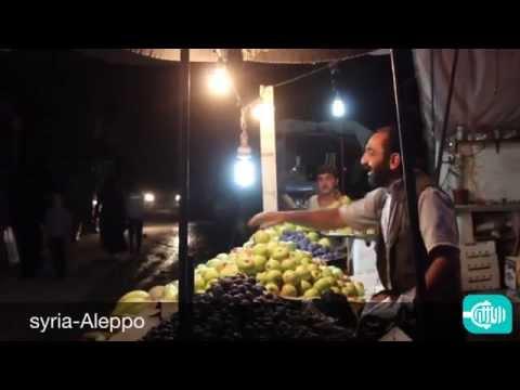 حلب.. حياة بعد المجزرة - Aleppo..life after massacre