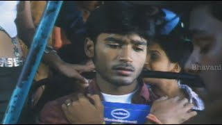 Mourya Full Movie Part 3 || Dhanush, Sindhu Tolani, Pasupathi || Latest Telugu Movies