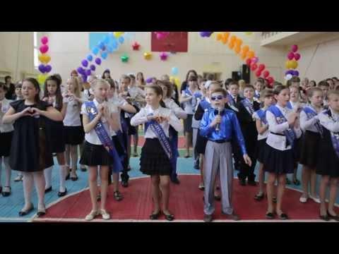 Опа 5 класс Гимназия №8 Хабаровск 2013 PSY Gangnam Style