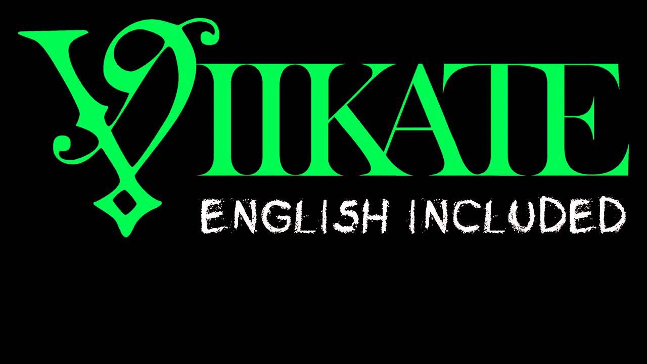 viikate-teuvo-maanteiden-kuningas-english-lyrics-storiestotales