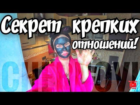 СЕМЕЙНЫЕ ССОРЫ | бьём посуду | МУЖСКОЙ МАГАЗИН | серия 531 Черновы ТВ