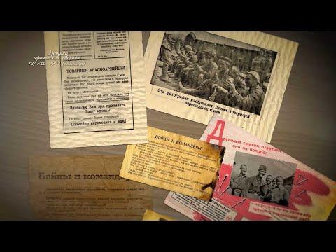 НТС Севастополь: Хроника героической обороны Севастополя. 12 декабря 1941 года