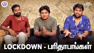 Lockdown Parithabangal | GoSu & Varun | Parithabangal