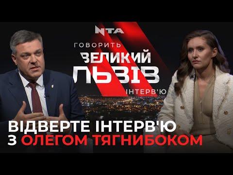 Телеканал НТА: «Єдина ідейна партія в Україні», - Олег Тягнибок про незламні принципи ВО «Свобода»