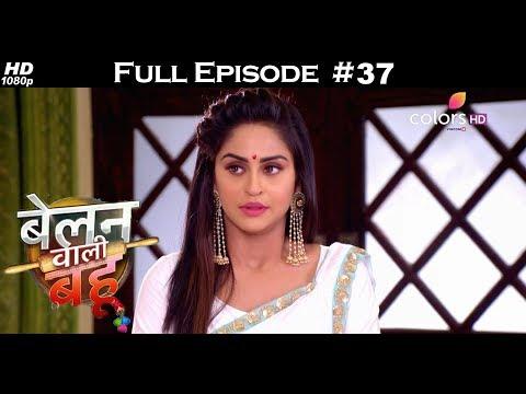Belanwali Bahu - 6th March 2018 - बेलन वाली बहू - Full Episode
