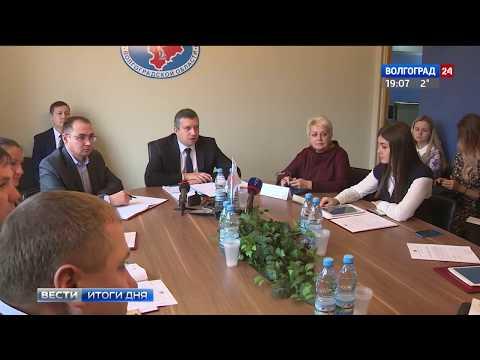 Волгоградский облизбирком рассмотрел ходатайство по референдуму о переводе часов
