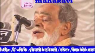 Rafiq Shadani - Hasya Kavita - Lucknow  Mahotsav