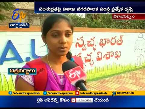 Colours on the Street | Beautiful Paintings Draws Attention of Public | Vizag