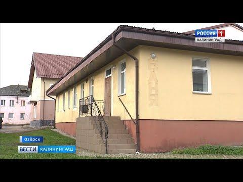 В Озёрске закрылась единственная городская баня