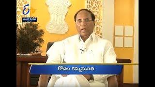 5 Pm  Ghantaravam  News Headlines  16th September 2019  Etv Andhra Pradesh