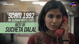 Best of Sucheta Dalal | Scam1992 | Sony Liv |Shreya Dhanwanthary