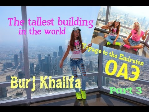 Burj Khalifa - The Tallest Building in the World ! Самое выс