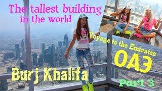 Burj Khalifa - The Tallest Building in the World ! Самое высокое здание в мире !