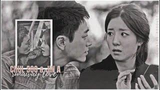 Chul Soo \u0026 Jin A  Runaway Love.