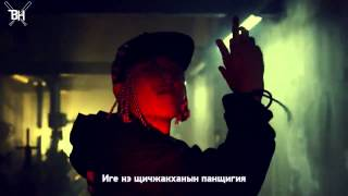 MONSTA X- TRESPASS (rus sab.karaoke)