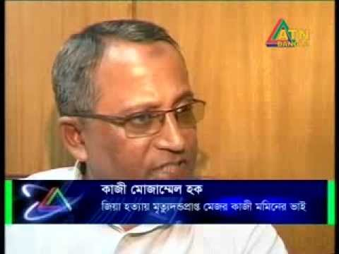 life history of siddiqure rahman Md siddiqur rahman , lt col at bangladesh 1 session - 7 completing profile md s rahman sdq3677@yahoocom 2 14 family details relatives employed by un siblings, parents, children, spouse or partner staff rules forbids the appointments of family members within the same organization 15.