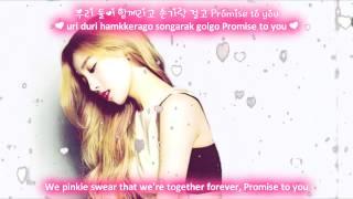 Girls' Generation - Promise