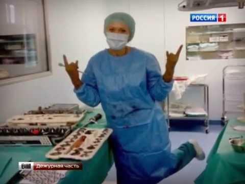 Фельдшер скорой помощи фотографировалась с больными и делала оскорбительные подписи к фото