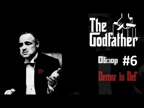 The Godfather: The Game (Обзор)