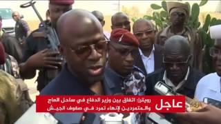 اتفاق لإنهاء تمرد الجنود بساحل العاج