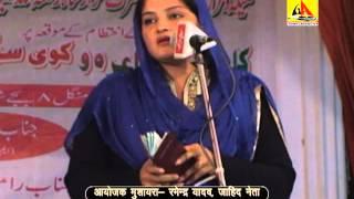 Saba Balrampuri - MUSHAIRA & KAVI SAMELLAN BISWAN 2016