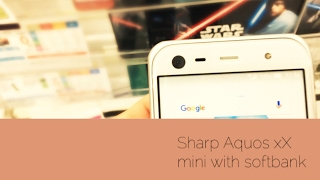 Sharp AQUOS xX mini with SoftBank
