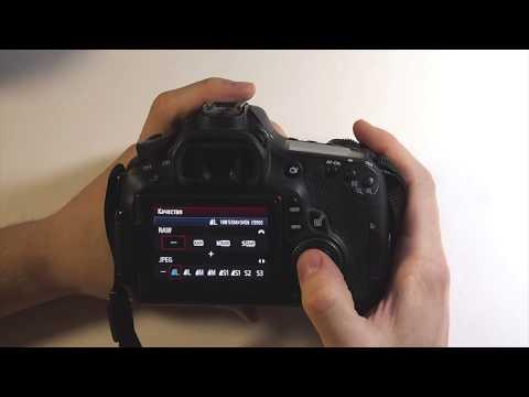 Год опыта эксплуатации зеркалки Canon D60