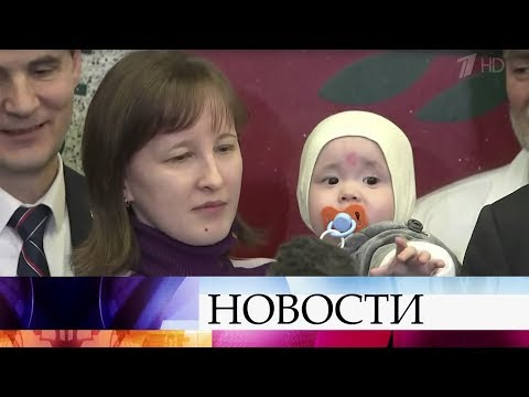 Врачи выписали из больницы Ваню Фокина, выжившего под завалами в Магнитогорске.
