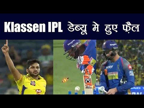 IPL 2018, CSK vs RR : Shardul Thakur clean bowled Henrikh Klassen | वनइंडिया हिंदी