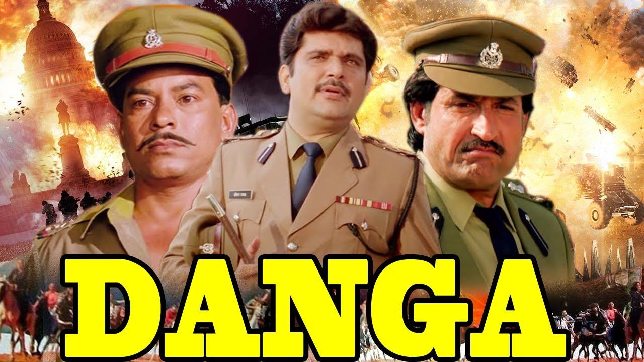 Danga Full Movie | Latest Hindi Action Movie | Bollywood Action Movie | Thriller Movie