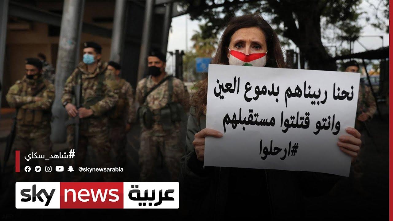 لبنان.. البرلمان يقر بطاقة تموينية بقيمة 93 دولارا للفقراء