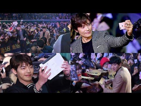 [풀영상] '마스터', 이병헌·강동원·김우빈 '팬서비스 만점' 쇼케이스 (LEE BYUNG HUN, KIM WOO BIN, Kang Dong won, Master) [통통영상]