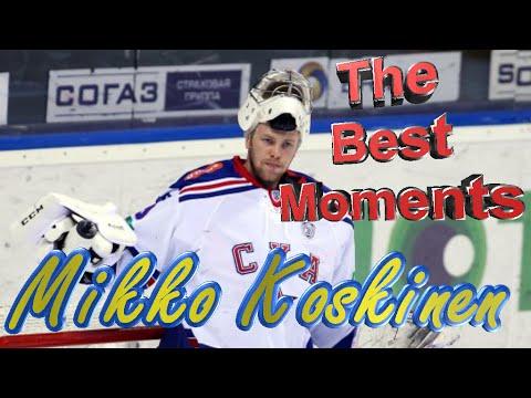 Микко Коскинен-Яркие Моменты/Mikko Koskinen-The Best Moments