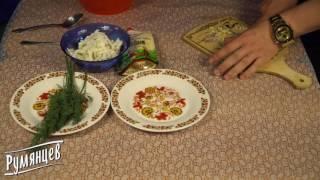 """Рецепт салата с кальмаром и плавленым сыром от компании """"Румянцев"""""""