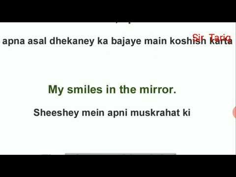 My Smile Hides My Tears   Heart Touching English Poem English to Urdu translation