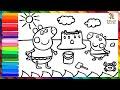 Dibuja y Colorea A Peppa Pig Y George Pig En La Playa 🐷🏖️🌊 Dibujos Para Niños