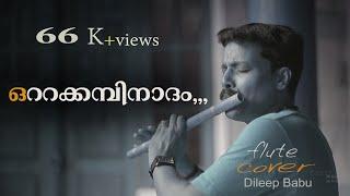 Ottakambinadam song  filim  THENUM VAYAMBUM [1981]flute cover Dileepbabu