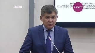 Глава минздрава предложил гуманизацию наказаний за врачебные ошибки (21.09.18)