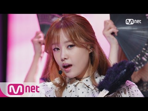 [Song Ji Eun - Bobby doll] Comeback Stage | M COUNTDOWN 160922 EP.493
