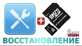 Восстановление карты microSD 16Gb(, 2014-04-26T19:22:50.000Z)