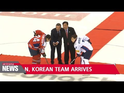 North Korean Olympic ice hockey players arrive in South