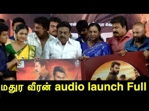 captain vijayakanth speeech @ madura veeran audio launch tamil news, tamil live news, tamil news today, latest tamil news, red pix  tamil news today Madhura Veeran is a 2018  Tamil action-drama film written and directed by cinematographer P. G. Muthiah. Viji Subramaniam produced the film alongside with director under the banner V Studios and PG Media Works. Actor Vijayakanth's son Shanmuga Pandian was play the lead role of film based on jallikattu protest. Madura veeran also introduce actress Meenakshi to the tamil flim. Samuthirakani, Vela Ramamoorthy, Mime Gopi and many more artists are playing an important role in the film. Santhosh Dhayanidhi was selected to compose the music for the film. Editor Praveen KL was chosen to do editing for the film. This film's audio launch was held today where Actor Vijayakanth with his wife Premalatha Vijayakanth the main gust For More tamil news, tamil news today, latest tamil news, kollywood news, kollywood tamil news Please Subscribe to red pix 24x7 https://goo.gl/bzRyDm red pix 24x7 is online tv news channel and a free online tv #kollywoodnews