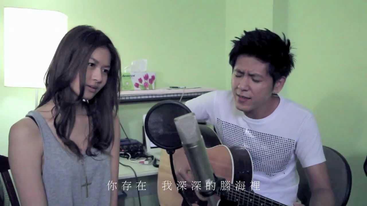 《我的歌聲裡》說《 愛你》 Cover - IsukuTa文漢 & GwenYummy - YouTube