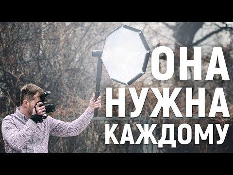 Вспышка, которая нужна КАЖДОМУ ФОТОГРАФУ - Godox AD200
