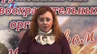 видео анализы в Люберцах