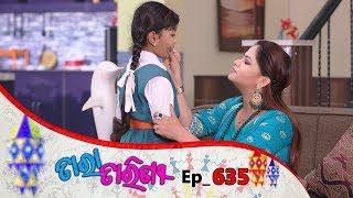 Tara Tarini | Full Ep 635 | 19th Nov 2019 | Odia Serial – TarangTV